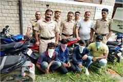 police arrested 5 of thief gang including main gangster
