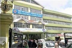 himachal s biggest hospital suffering from this problem from 3 days read news