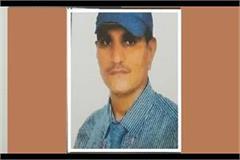 gobi ram arrested for panchkula riots case