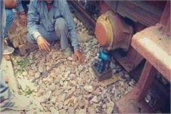two wheels of a goods train derailed