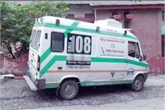 108 and 102 ambulances running 100 120 kilometers to fill the oil