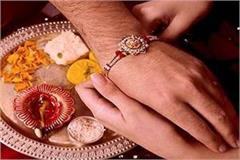 rakhi will be celebrated this year in jail this way