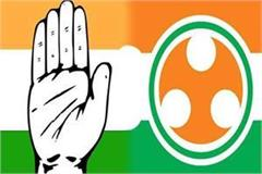 congress youth congress stuck in rear of executive chairman