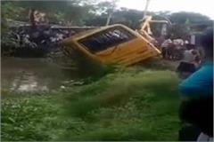 school bus filled with children gets indoctrinated falls in pond