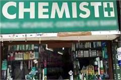 health department seals another shop