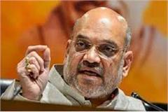 amit shah s base camp will be the shift before the election