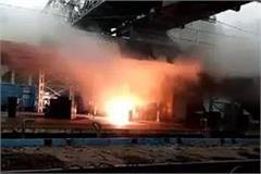 jhansi railway station platform fire