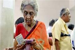 now there is no need for banco s affair for pension