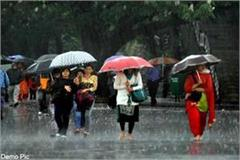 monsoon will be active again from august 5 in himachal 3 days heavy rain