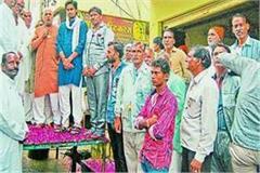farmer protest in ratlam