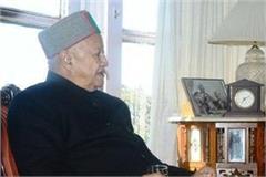 ex cm virbhadra singh complaint against state congress