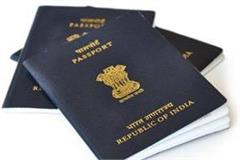 time for extension of passport for pilgrims visiting pakistan