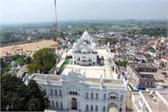money approved for heritage circuit in punjab