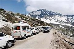 vehicles not will run on rohtang pass after 8 pm