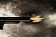 firing in amritsar