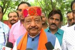 kailash vijayvargiya attacks on rahul gandhi