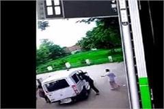attack on killer 3 police jawans injured