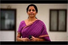 take advantage of the defense production coordination project sitharaman