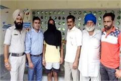 big success of polie smuggler arrested with heroin