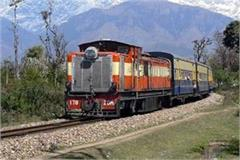 14 up and down train shut on pathankot jogindernagar track fury in people