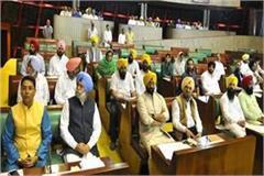 punjab assembly passed condemnation motion against lip leader simarjit