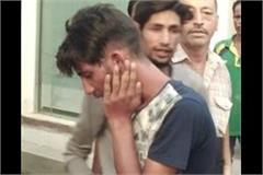 young man sanached mobile and ran away shopkeeper caught