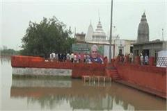 ashthi visarjan done in kurkukshetra
