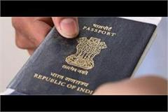 38 nris passports canceled
