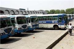 haryana roadways will chakkajam tomorrow