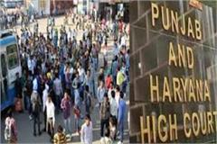 high court gives notice to the government on september 5 strike