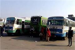 haryana roadways cunducter beaten freedom fighters wife