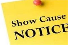 show cause notice to medical store on violation of drug act