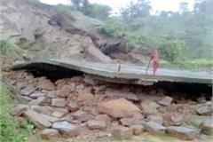 calamity of rain  house collapsed from landslide one death 2 injured