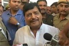 up has increased corruption shivpal
