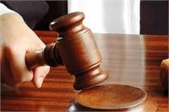 10 years imprisonment and rs 1 lakh fined to hashish smuggler