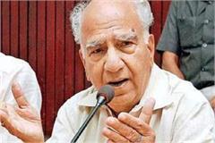 shanta said congress made the nation unclaimed dharamsala