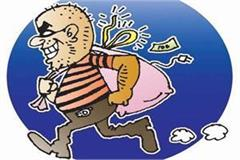 paragpur home jewelry cash theft