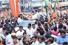 cm manohar did road show in yamunanagar