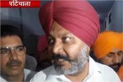sukhpal will return home to khaira cheema