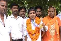 bhiwani daughter won international gold in para taikwando