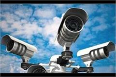 mp assembly elections 10 thousand cctv cameras will be kept in sight