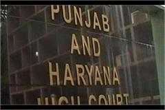 good news hundreds of teachers of haryana get relief from the high court