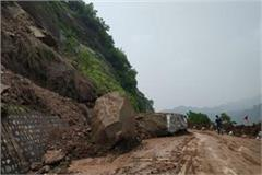 due to debris of keru mountain blocking route of ranjit dam