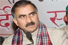sukhu said the fight in bjp to replace satti and make the president of dhumal