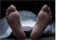 dead body of young man found in a plot