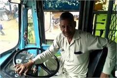 haryana roadways bus drivers do not apply seat belt