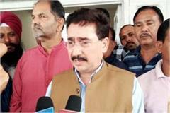 health minister said doctor will get to fatehpur hospital
