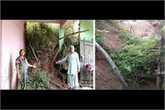 debris fall at a house in village kalyanpur