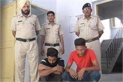 three arrested with fake currency
