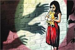 10 year old girl raped by neighboring young man